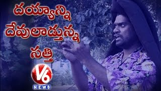 Bithiri Sathi Searching For Devils | Funny Conversation With Savitri | Teenmaar News