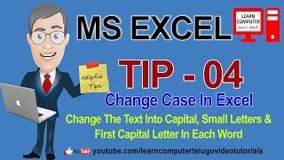 MS EXCEL TIP 04 change case in excel 2007 in telugu [ LEARN COMPUTER TELUGU CHANNEL]
