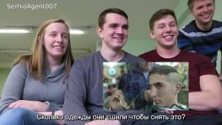 Иностранцы слушают русскую музыку №4 (Децл, Руки Вверх, Би-2, Orgonite, Витас, М.И. Глинка)