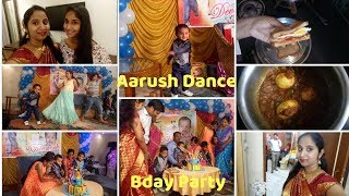 Aarush First Dance on Stage || Birthday Party || Meet my Family || Happy Evening