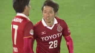 2017年10月29日(日)に行われた明治安田生命J2リーグ 第39節 名古屋v...