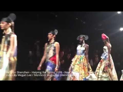 Fashion Shenzhen - Haiping Xie Spring 2016 - New York Fashion Week #NYFW - Meniscus Magazine