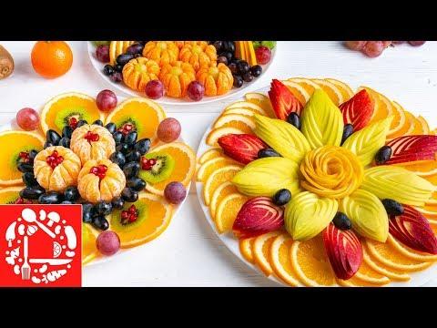 Нарезка фруктовая на праздничный стол фото в домашних условиях