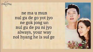 Download Yoon Mi Rae - Flower (Crash Landing On You OST Pt.2) Easy Lyrics