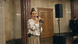Download Zivert  live - концерт в московском метро 20.02.2019 Mp3 and Videos