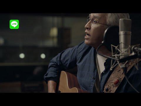 LINE x Iwan Fals: TVC - Cikal (15