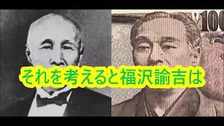 【関連動画】 [速報]新紙幣発行決定〜新しいお札の顔は渋沢栄一、津田...