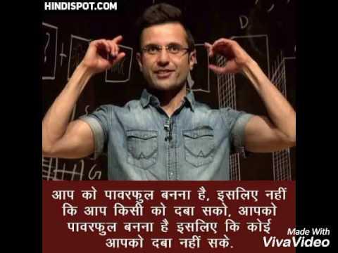 aasaan hai hindi song by sandeep maheswari