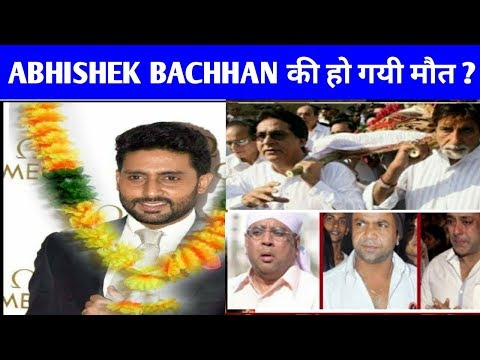 Abhishek Bachaan Latest News | amitabh bachaan | aishwarya rai | Bollywood Latest News