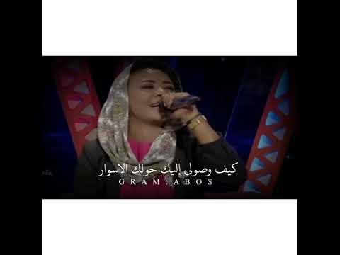 تحميل اغاني مكارم بشير 2019