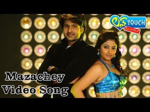 Love Touch Telugu Movie    Mazachey Nalaga Video Song    Jayanth, Druthi