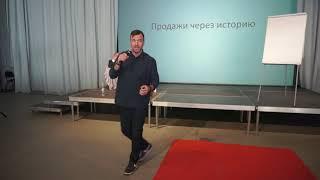 Александр Молчанов на конференции Х2 Бизнес. Часть 1.