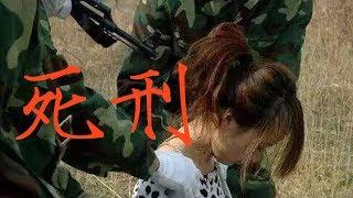 ШОК! Публичная смертная казнь в Китае. Слабоневрным не смотреть!