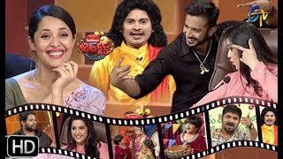 Jabardasth | 2nd May 2019 | Latest Promo