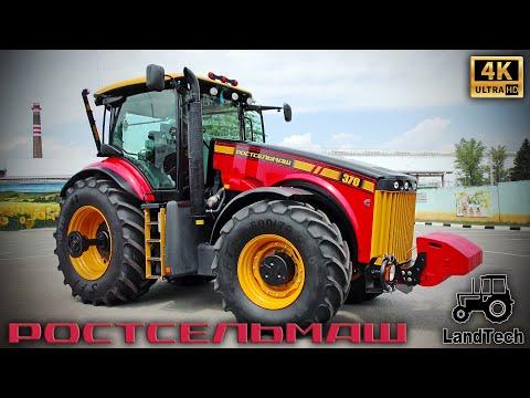 Новый трактор Ростсельмаш RSM 370
