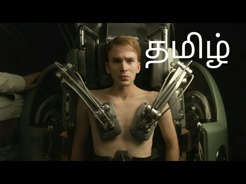 Steve Rogers Transformation Scene In Tamil (Captain America :The First Avenger)