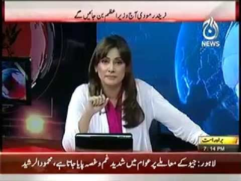 Pakistan at 7  - Election Results in India - 16th May 2014