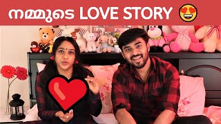 OUR LOVE STORY 😊❤️ | ഒരു internet പ്രണയ കഥ with a twist 😍 | Revenge Prank | Watch till the end 😂