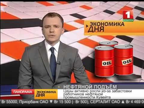 торги доллар нефть онлайн