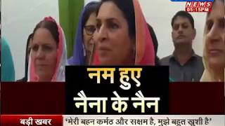 Digvijay  рдХрд╛ рдкреНрд░рдЪрд╛рд░ рдХрд░рддреЗ рд╣реБрдП рдХреНрдпреВрдВ рд░реЛрдИ Naina Chautala    STV Haryana News