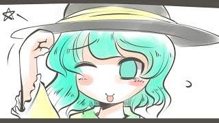 [Doku Corne] Flandre & Koishi Comic