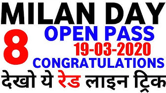 MILAN DAY TODAY 19-03- 2020 STRONG OPEN TO CLOSE WITH STRONG JODI 4 OTC PLAY BINDASS