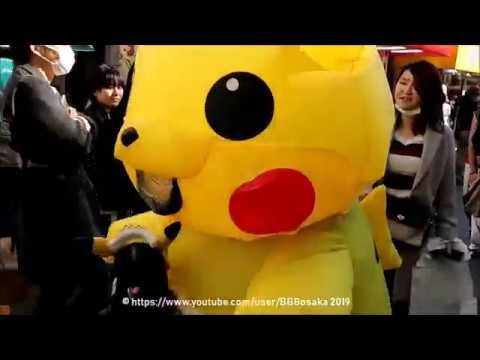 第15回 日本橋ストリートフェスタ2019 Huge Japanese cosplay festival Nipponbashi Street Festa