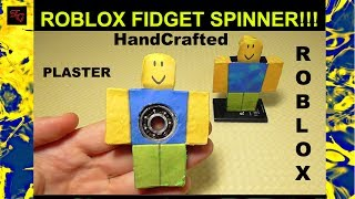 DIY Roblox Fidget Spinner - How to make a Roblox Hand Spinner!!!
