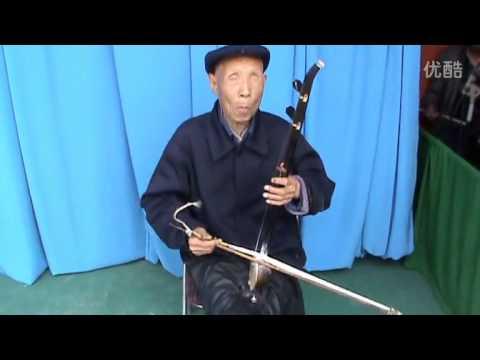 Traditional Chinese Opera (Qinqiang) Shanxi xianyang (Blind Banhu Artist )刘金平盲人秦腔板胡大師演唱會2 高清
