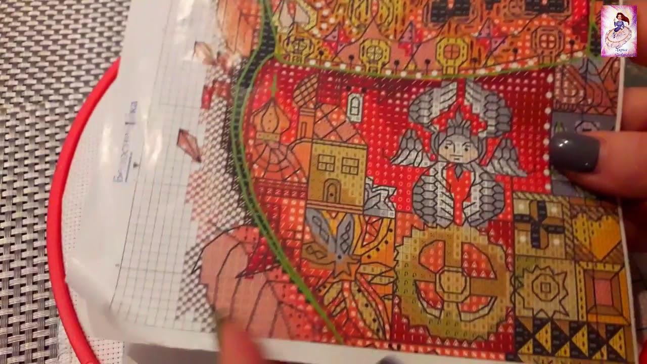 Интернет-магазин товаров для рукоделия «мир вышивки» предлагает купить набры для вышивания из коллекции «luca-s». На нашем сайте представлен обширный каталог наборов для вышивания крестом и бисером от известных производителей. Доставка по всей россии.