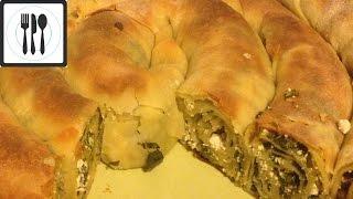 Тесто для Бёрек. Турецкий слоеный пирог БЕРЕК с зеленью и творогом (брынзой)Acma ispanakli borek