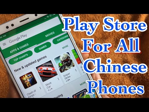 How To Install Google Play Store On Xiaomi Mi (Chinese Phone )