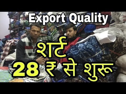 Export Quality Shirts,Wholesale Shirt Market In Delhi.Gandhi Nagar Wholesale Market Delhi