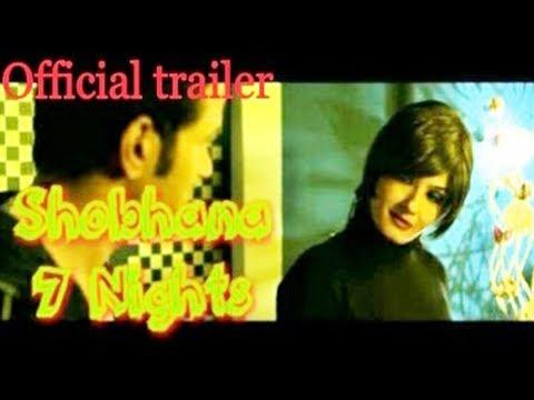 Shobna 7 Nights | Official Movie Trailer | Raveena Tandon | Rohit Roy | Bollywood Hindi Movie 2017 thumbnail
