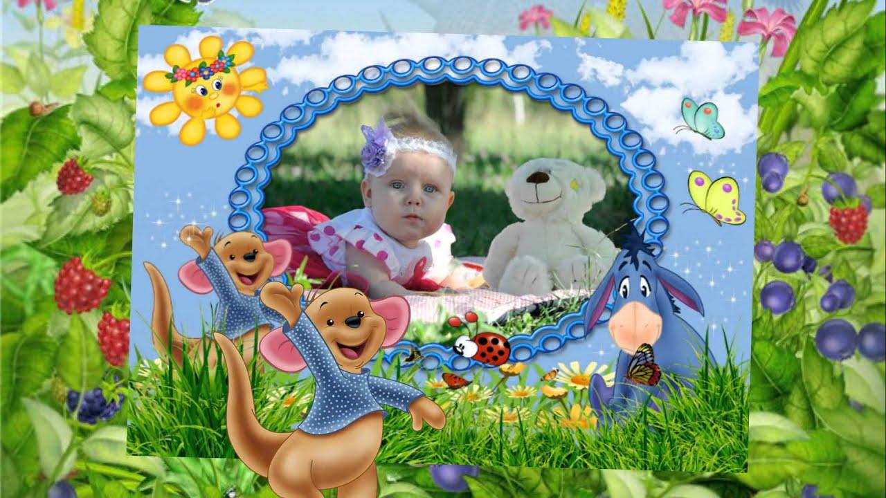 Открытка внуку 1 годик от бабушки, картинки