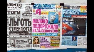 Медиакультурный диссонанс. Алексей Дзермант