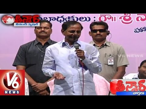 Bithiri Sathi Comments On CM KCR Political Satires | Teenmaar News | V6 News