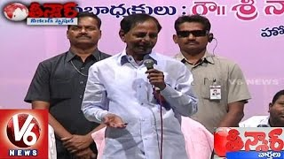 Revanth Reddy Election Campaign In Kamareddy