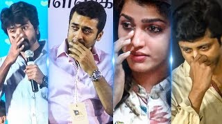 Top 10 Celebrities Emotional in Press Meets You Can't Forget | Suriya | Sivakarthikeyan |Viral Video
