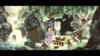 Tatsu no ko Tarou Trailer