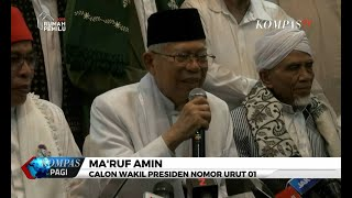 Download Video Ma'ruf Amin Sebut Ada Kemungkinan Masukkan Ayat Al-Quran di Debat MP3 3GP MP4