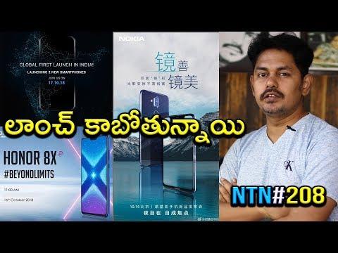 Nanis TechNews Episode 208: Nokia X7 7.1 Plus, Honor 8X, Asus zenfone ~ in Telugu ~ Tech-Logic