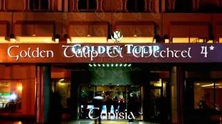 Golden Tulip El Mechtel 4* Тунис(Отель Golden Tulip El Mechtel 4* Тунис Отель El Mechtel - это комфортабельный и уютный 4-звездочный отель, расположенный..., 2016-02-25T17:16:01.000Z)