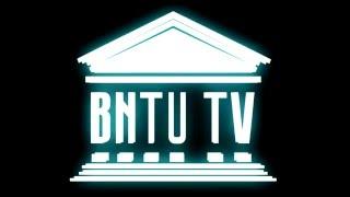 BNTU TV Into