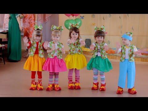 Детский сад №4, 2017 год. Оригинальный сценарий.