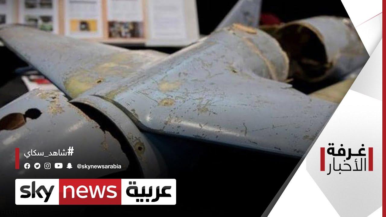 إسقاط صاروخ باليستي كان يستهدف الرياض | غرفة الأخبار  - نشر قبل 10 ساعة