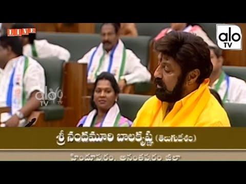 Nandamuri Balakrishna Takes Oath As MLA | AP Assembly | Hindupur MLA | Chandrababu Naidu | Alo Tv