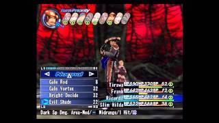 "「Shadow Hearts: From the New World」 16 ~ ""Final Boss: Lady"""