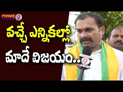 In 2023, BJP Will Form The Government In Telangana : TS BJP Spokesperson Rakesh Reddy | Prime9 News