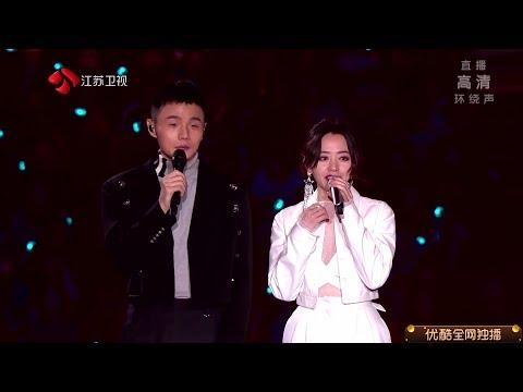 【江蘇衛視跨年】李榮浩,張靚穎《你不是真正的快樂》
